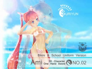 Ami Bikini & School Uniform for free (unityassets4free)