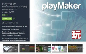 Playmaker for free (unityassets4free)