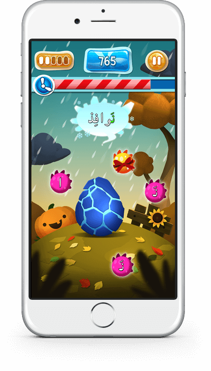 download-feed-the-monster-free