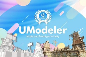 Read more about the article UModeler