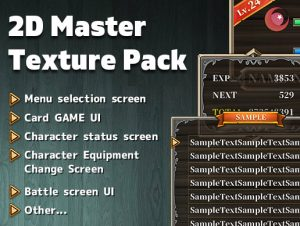 Read more about the article 2D Master Texture Pack(PSD)