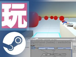 Steam VR Playmaker – Toolkit