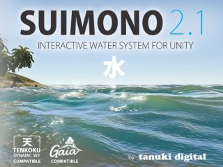 SUIMONO Water System