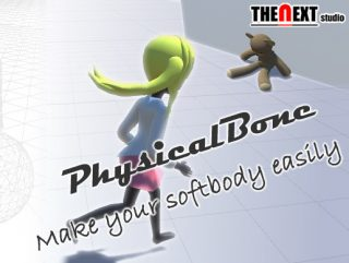PhysicalBone