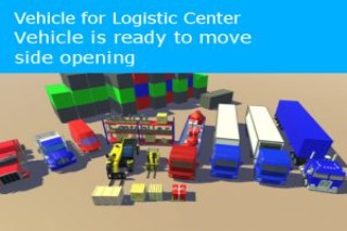 Read more about the article Vehicles for Logistics Center