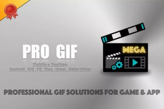 Read more about the article Pro GIF