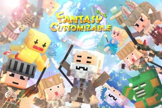 Read more about the article Fantasy Customizable Pack