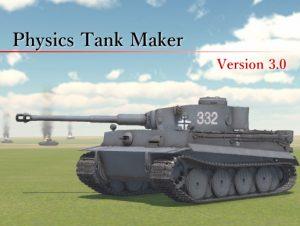 physics-tank-maker